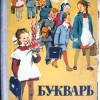 14 Fotografiy Sovetskoy Shkolyi
