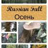 RussianFall