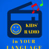 Kids Radio Stations