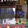 Winter Holidays5