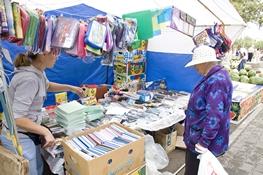 buying supplies 2014