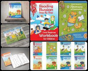 kidsbookscolllage