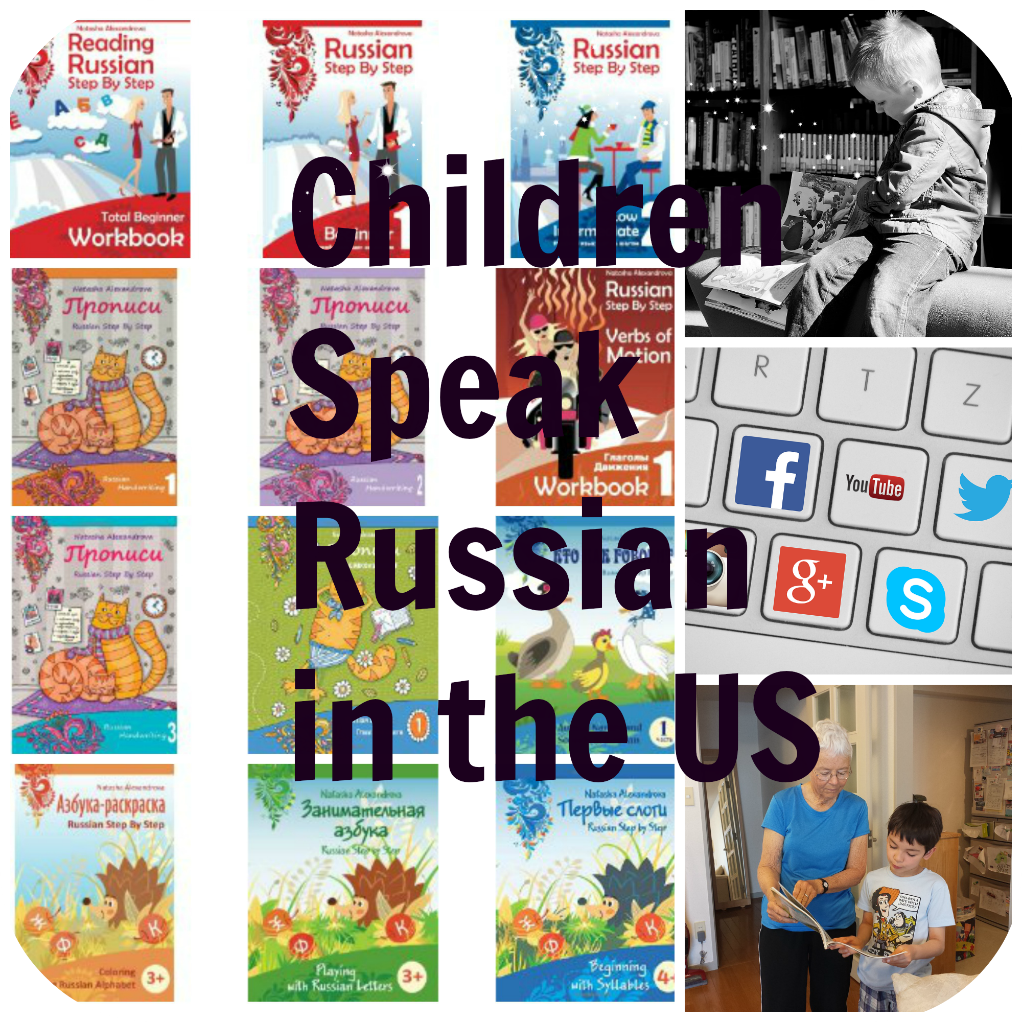 how to speak russian book
