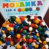Mozaika R E1418099627944