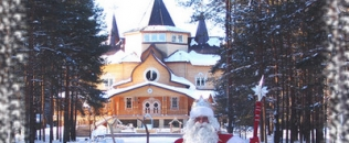 Votchina Deda Moroza
