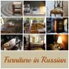 Furniture In Russian