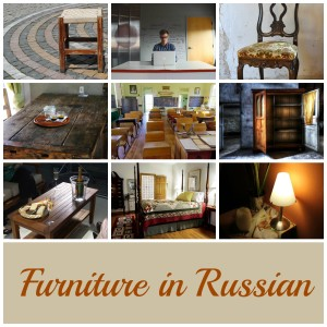 furniture in Russian