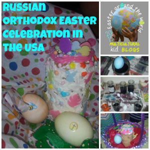 Easter2015 collage